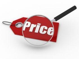 قیمت نهال
